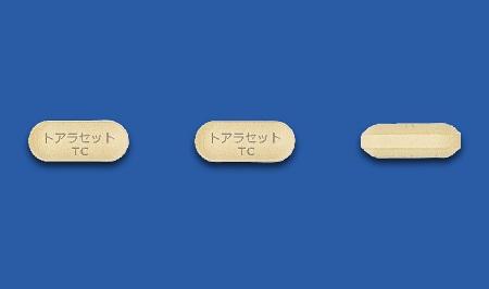 トアラセット 配合 錠